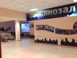 Место проведения мастер-классов: МАОУ СОШ № 56, г. Калининграда
