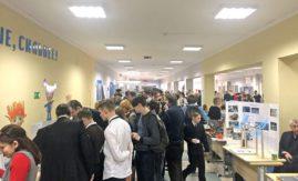 Всероссийский конкурс программ развития организаций дополнительного образования детей «Арктур-2016». Очный тур