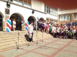 Смена победителей «АРКТУРА» в «Артеке»: «Другая школа»