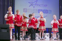 Конкурс-Фестиваль «Арктур». 2017