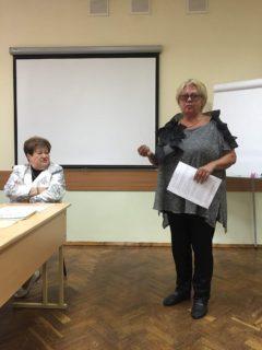 Семинар уполномоченных по вопросам совершенствования пенсионного обеспечения работников отрасли