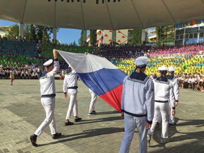 Смена победителей «АРКТУРА» в «Артеке» 2017