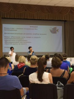 Летний профсоюзный тренинговый лагерь «Школа Тренеров» 2018