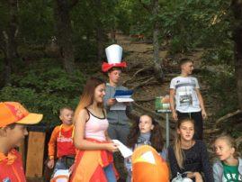 Тематическая образовательная программа ФГБОУ «МДЦ «Артек» «Другая школа» 2018.