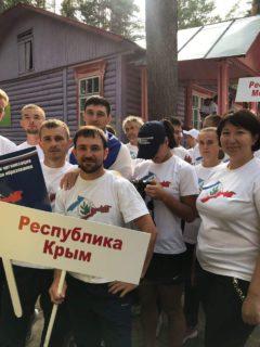 XXV турслёт педагогов 2018 г.